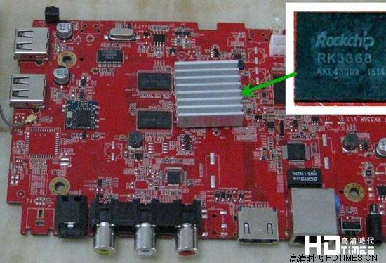 八核攻击机?! 海美迪H7三代拆机评测