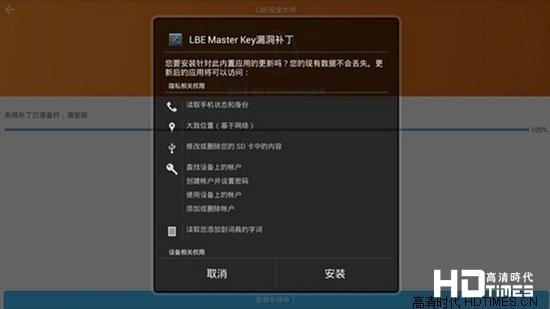 天猫魔盒免ROOT卸载自带软件【图文教程】