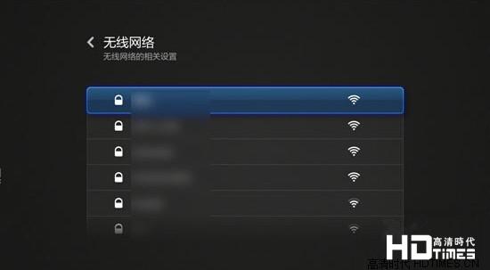 小米盒子mini版怎么连接WIFI【图文教程】