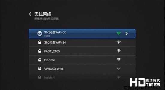 小米盒子连不上wifi怎么办?【解决方法】