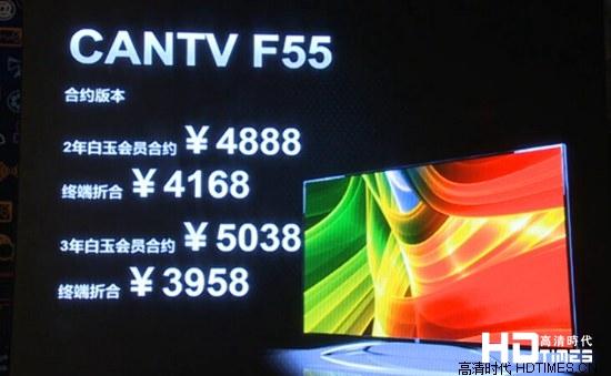 超能电视F55怎么样?详细参数配置曝光