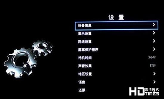 开博尔网络机顶盒故障处理通用教程【图文】