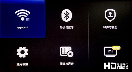 小米盒子怎么升级系统版本【图文并茂】