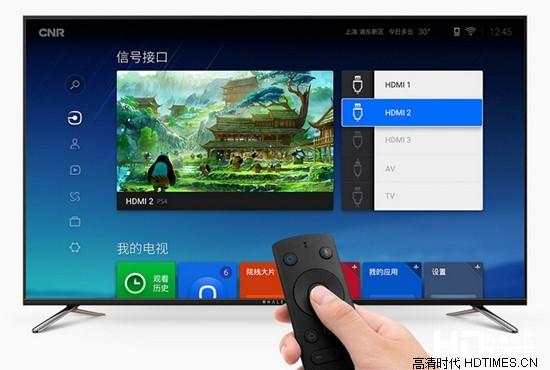 微鲸55寸智能电视震撼上市 仅售3799元