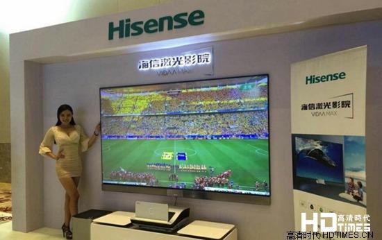 海信百寸激光电视2.0新品发布 售价59999