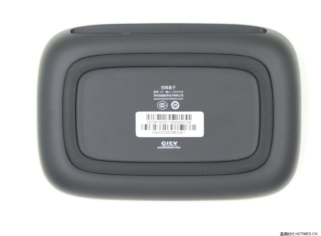 创维盒子新品A7—颜值爆表的高性价比看片神器