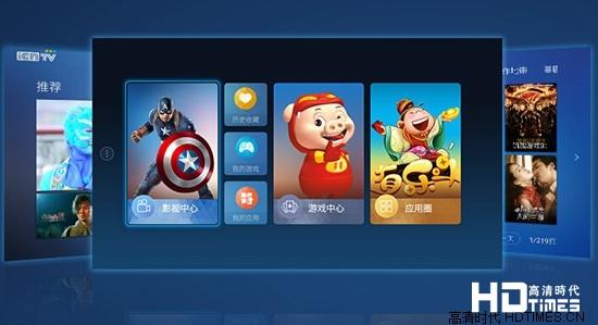酷开小企鹅智能电视上市