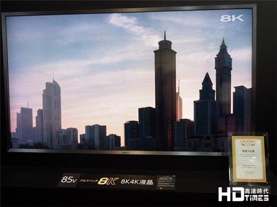 8K时代即将来临?夏普首推8K电视 售价85万