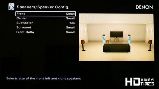 天龙AVR-S910W:出色的中端家庭影院功放