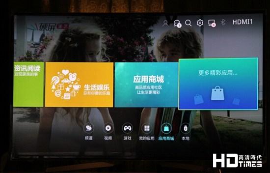 康佳展示多款电视新品 强调画质表现【图】