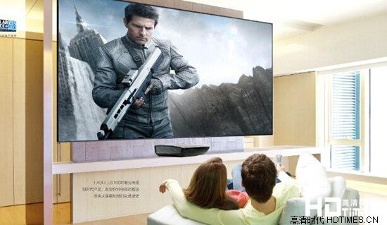 激光电视是什么?激光电视优缺点是什么