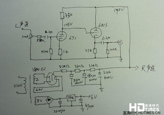电子管功放电路图