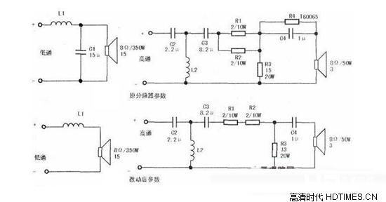 详细解析音箱分频器电路图