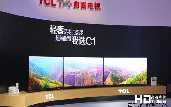 轻奢旗舰登场 TCL C1曲面超薄电视来袭