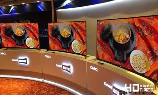 长虹发首款裸眼3D电视 布局裸眼3D生态