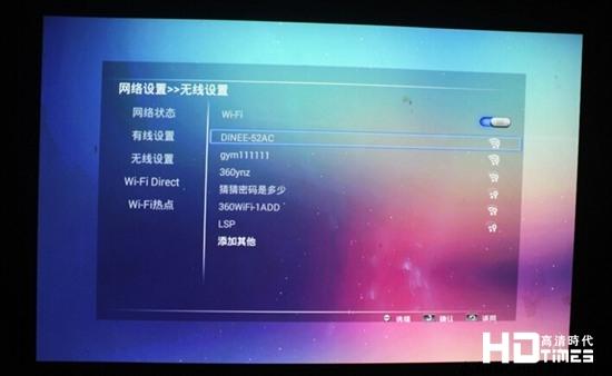 坚果G1评测 第三方深度图文测评【多图】
