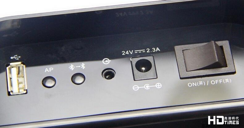 电蟒SH-1图片 360度全方位外观展示