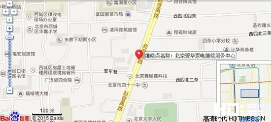 北京安桥音响维修中心电话和地址「汇总」