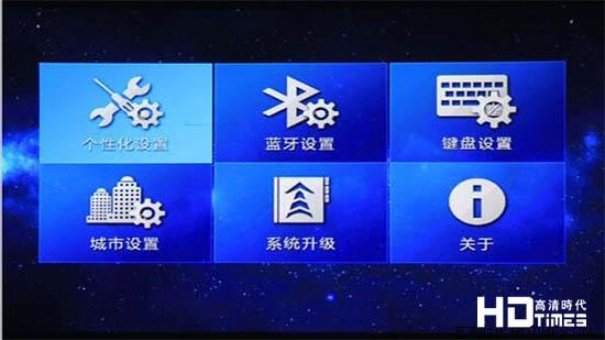 极米无屏超级电视z3s评测 第三方深度图文测评