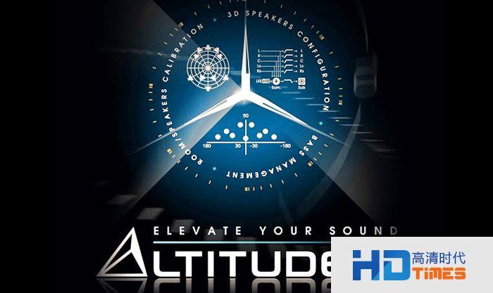 Trinnov Audio Altitude32:全球首部Hi-End三大主流3D环绕音效处理器诞生