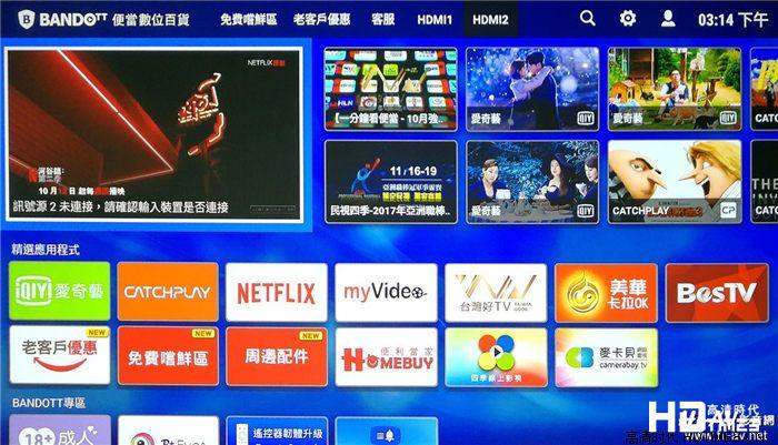 让家庭视听娱乐无比精彩 Epson EH-LS100镭射电视