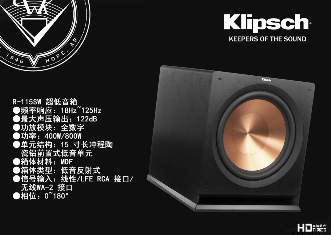 从此不去电影院,杰士Klipsch RP-280 5.1声道音箱组