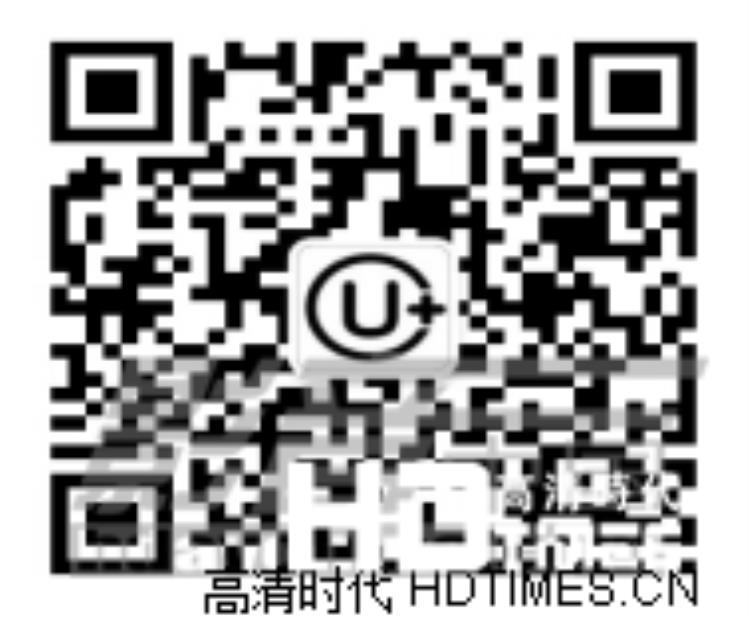 优视加新品亮相2016上海国际智能家居展