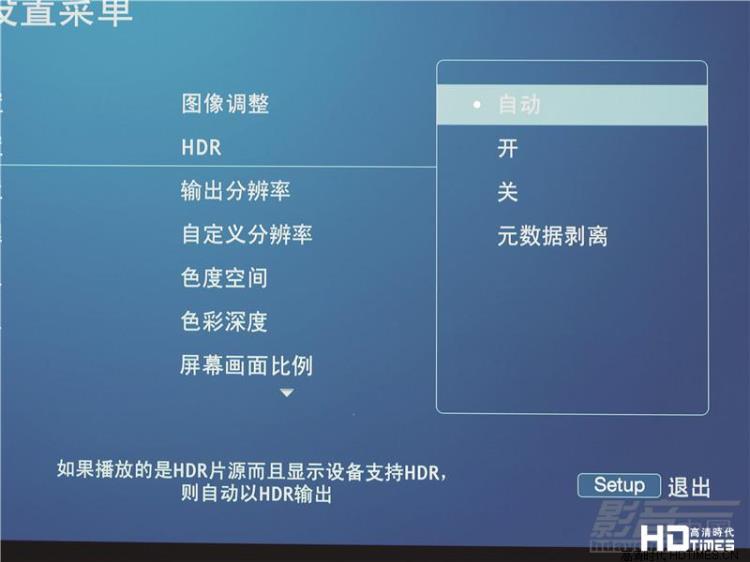 不负众望,玩家级UHD 4K蓝光机登场-OPPO UPD-203