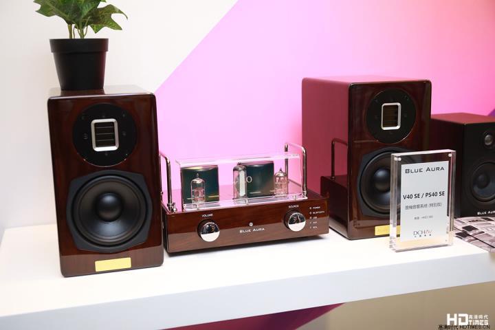 【专访】只卖复古外形? Blue Aura 背后更着重设计与调声