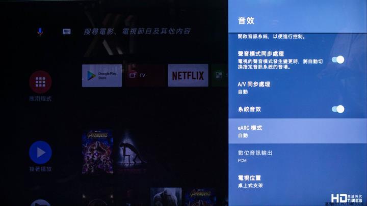 Sony 推出 MASTER 系列 A9F、Z9F 影像处理终极进化