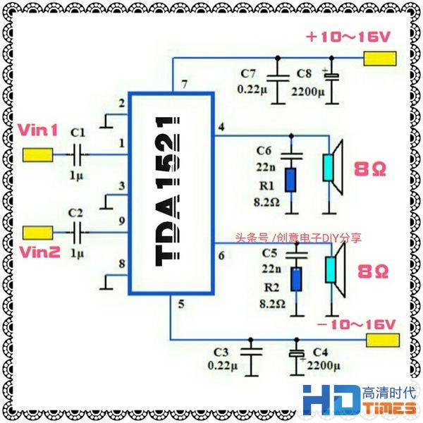 功放DIY——用TDA1521音频功放IC自制高保真有源音箱