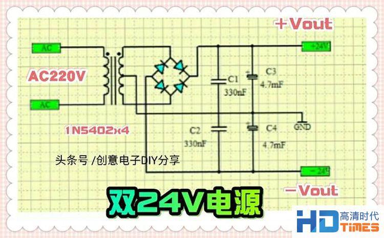 功放DIY——用傻瓜175制作一款大功率高保真功放