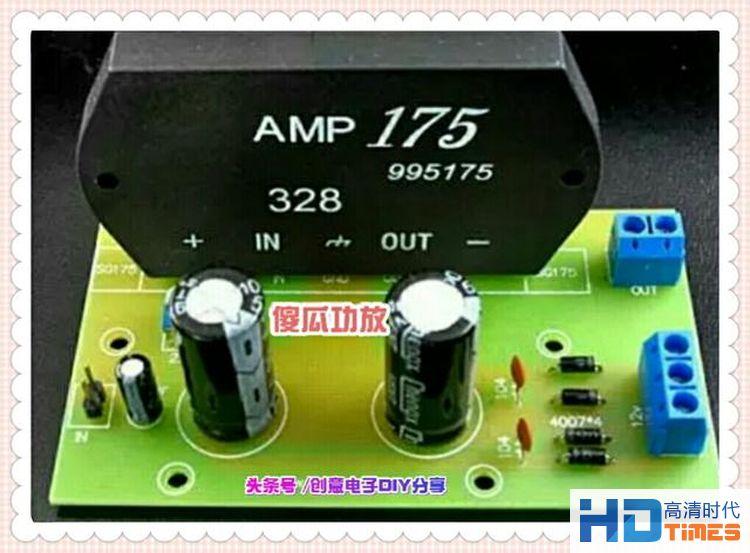 功放 > 正文  傻瓜175内部带有过压保护电路,当工作电压超过极限电压