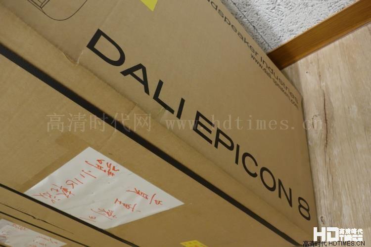 测评 丹麦达尼Dali EPICON 8落地箱 旗舰名不虚传