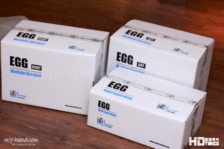 sE Munro Egg 150 监听系统 口水箱