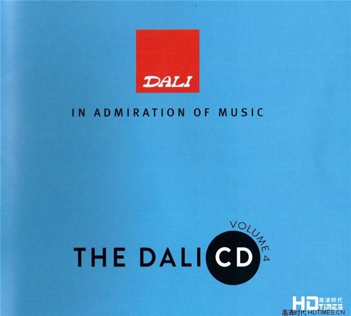 丹麦DALI ZENSOR 1 AX无线音箱 北欧时尚音乐处女作