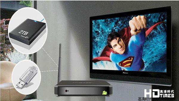 迪优美特A7高清机  全网频道最多 性能优 历史最低 仅售199元
