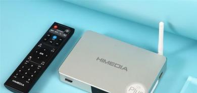 海美迪Q5 Plus蓝光播放器评测-怎么样?有备而来