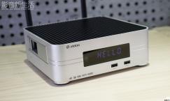 Zidoo芝杜Z10 4K HDR硬盘播放机专业评测 更强芯片、更高性能