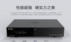 芝杜Z1000隆重上市-各项指标再提升