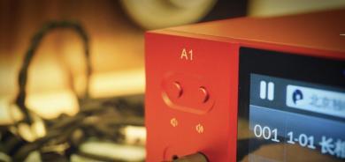 【重大创新】享声SOUNDAWARE A1 10周年纪念版正式发布